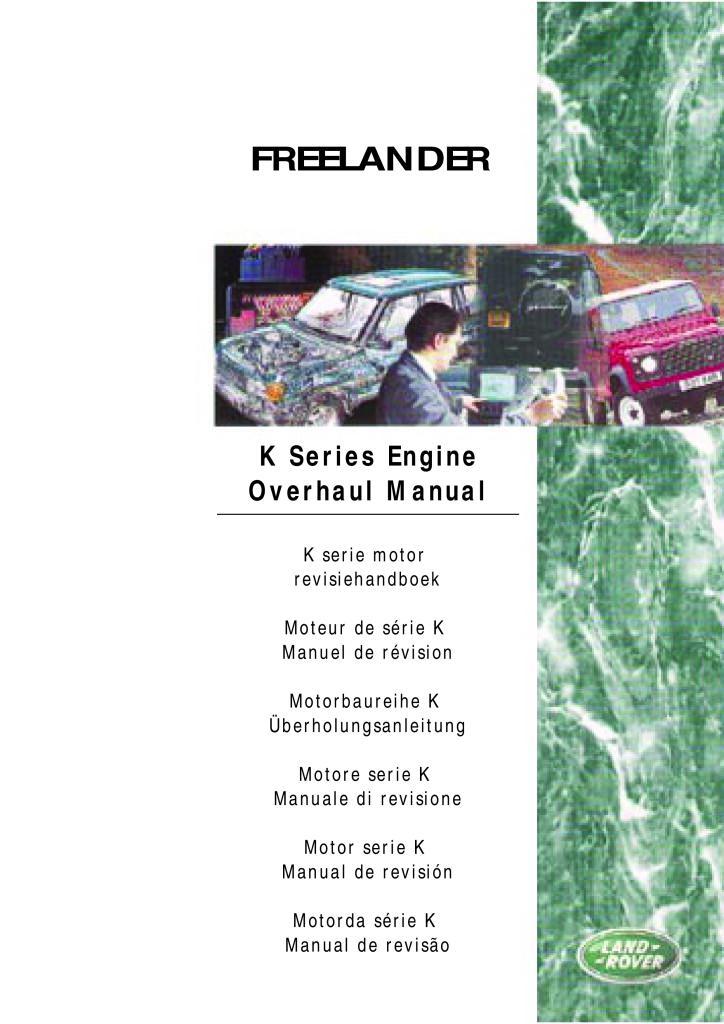 1998 Freelander K Series Engine Overhaul Pdf  1 2 Mb